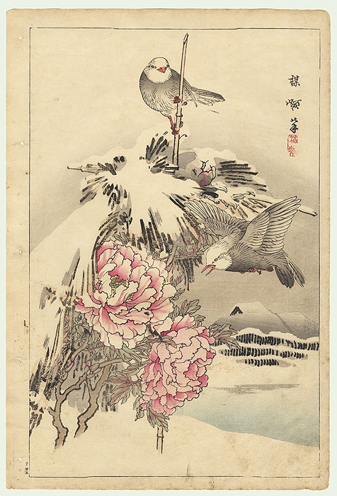 Birds and Snow-covered Peonies by Kono Bairei
